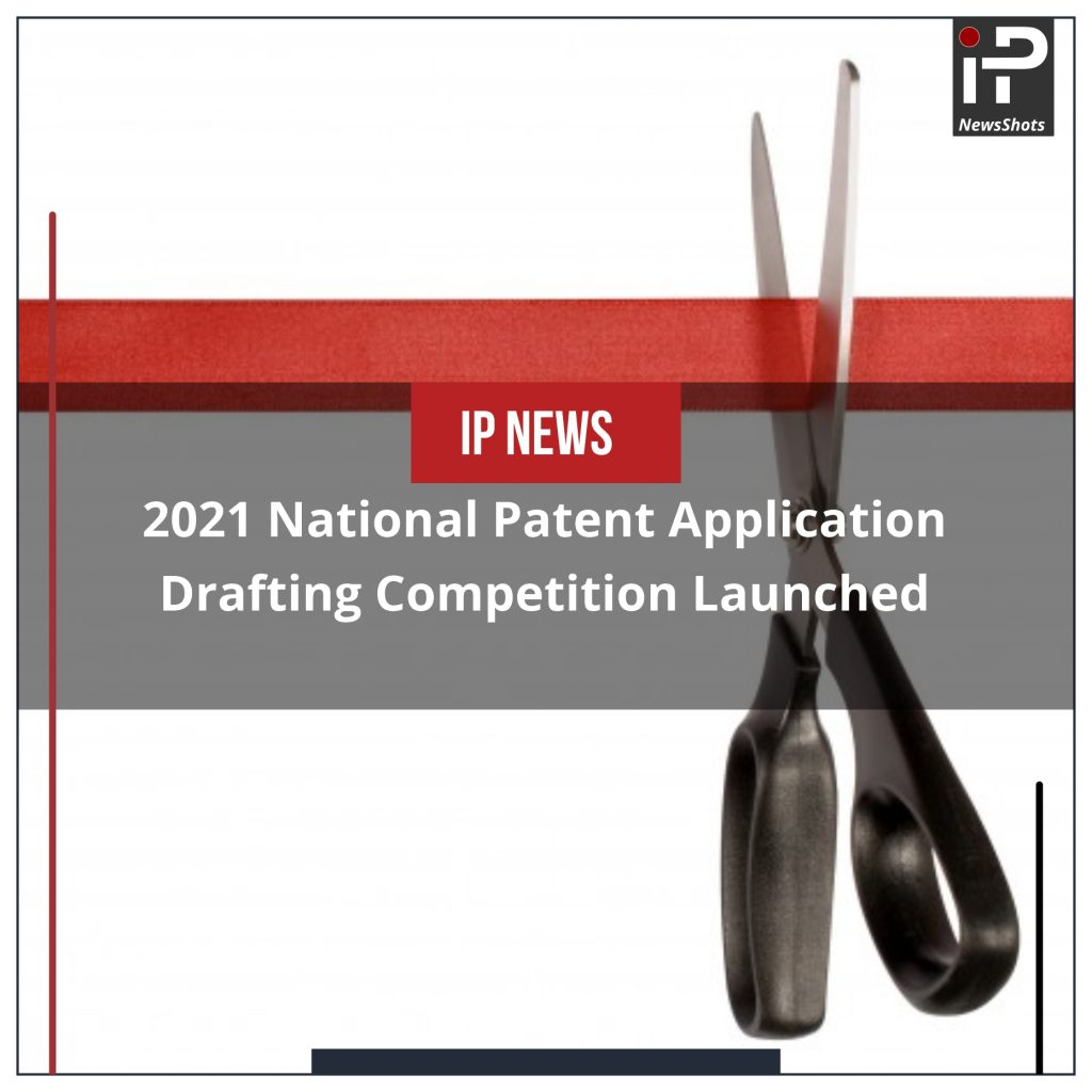National Patent Application Drafting Competition, 2021 Launched